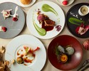 "[Window Side Table guaranteed]  ""Fish Bank TOKYO floor""Special Edition Christmas Dinner Course"