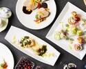【定番プラン】90分飲み放題付き!ローストダック&ロール寿司含む全7品(個別盛り)