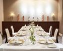 【タイムセール★個室優先】HP限定乾杯スパークリングワイン付き!黒鯛や子羊を使用した季節の食材、デザート含む全6品