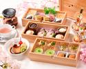 春の味覚を詰め込んだ彩り豊かなアフタヌーンティー¥4100
