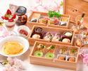 ミニオムライス付!旬のブランドフルーツパフェと春の味覚を詰め込んだ彩り豊かなアフタヌーンティー¥5000