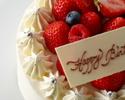 【オプション】いちごのショートケーキ
