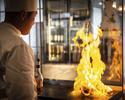 【12月:平日】ランチ!オープンキッチンからの出来立て料理が大人気!