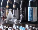 【土佐、宮城の地酒堪能】かつをの藁焼きコース【2H飲放付】3500円(税込)