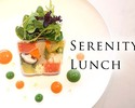 Serenity Lunch Cコース