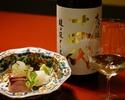日本酒ペアリング会席 (日本酒5種) 22,000円(税込)