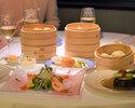 [Weekday Supper 11 / 2-2 / 28] Girls-only gathering plan Dim sum (Tenshin Lanman)