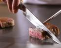 鉄板焼きディナー 「正月伏見」コース 23,000円