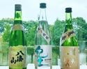 日本酒3種ペアリング【オプション】