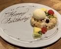 Free message wording (ordered dessert on visit)