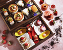 Strawberry Afternoon Tea with a Glass of Champagne (Dec 28-Feb 28)