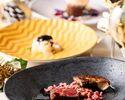 【年末年始LUNCH 選べるメイン&パスタ】自家製パン、冷菜、温菜に合わせて、デザート盛り合わせをお召し上がれる大満足ランチ