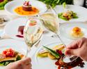 【クリスマスディナー2020】乾杯シャンパン付き、白トリュフのパスタや特選飛騨牛フィレ肉とフォワグラのロッシーニスタイルなど全4皿