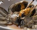 《ディナー》上海蟹【琥珀】コース ¥26,400