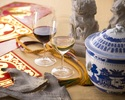 """[2/12 Limited] Chinese New Year Premium Dinner """"Chinese Food and Wine Marriage"""""""