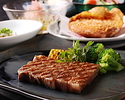 【Seryna Dinner】Kobe Beef Char-Broiled Steak(From January in 2021)
