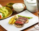 특선 안심 스테이크 Fillet Steak Lunch
