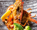 ランチ限定イセエビコース  Lobster Course Only Lunch Time