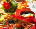 【2021年1月1日限定】ホテル最上階の景色と共に愉しむ!おせち御膳      ★限定70食!!