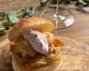 【テイクアウト】海老と白身魚のフリットとミソラ色クリームチーズ