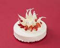 【早割】クリスマスケーキ ~ノエル・ブランシュ 18㎝ ~