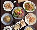 【MONTHLY PLAN】飲み放題はゆったり2時間30分付き☆お料理全9品(前菜からパスタ&リゾットにメイン、デザートまで)の満足プラン