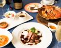 NEW!!公式予約特典スパークリングワイン付き【2020クリスマスコース】記念日や接待、大切な人のとのお食事に。スペシャルなオリジナルポルトガル料理!