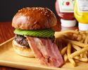 Avocado bacon burger