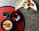 <New Year Special> Kaiseki Dinner Course 16,000 yen