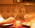 テーブル席/クリスマス特別コース「聖なる夜」全8品