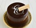 Edmont's ピースケーキセレクション 「ショコラエドモント」