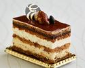 Edmont's ピースケーキセレクション 「マルジョレーヌ」