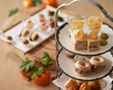 【Weekend:Dining】Persimmon Afternoon Tea