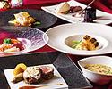 聖なる星の下で ¥11,150 シャンドンロゼスパークリングワイン1杯付 お食事会場は別邸「グランシャリオ」にて