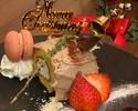 12/24、25の2日間限定!Xmasアフタヌーンティー☆クリスマス仕様の3段プレートにパティシエ特製ブッシュドノエル♪