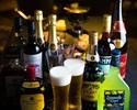 12/1~12/17限定!27%オフ!!ビールやスパーク含2時間70種飲み放題★選べるメインは産地直送石窯料理/人気のチーズフォンデュ&石窯パン食べ放題  《飲み放題付prugna~プルーニャ~》