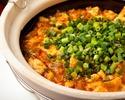 12月【お料理個人盛り】麻婆豆腐・点心等の人気料理3,300円 平日限定  ※料理のみコース