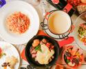 【ディナー】Wとろける欲張りコース ラックレット&チーズフォンデュ 6皿8品 4,400円(税込)