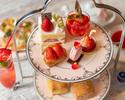 [Weekdays] Afternoon Tea Set ~ Strawberry ~ (2 hours 30 minutes)