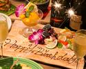 記念日に是非!【アロハアミーゴアニバーサリープラン】大切な記念日を祝う特別なプラン!選べるメインとパンケーキ♪サラダやポテトもついて食後のカフェ付き