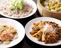 中国料理コース【水晶】¥4,300+個室使用料(2時間) ¥500