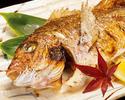 【テイクアウト】鯛塩焼き