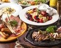 《お食事に》ブラックアンガス牛ステーキ×濃厚ボロネーゼペンネのパーティーコー3300円(税込)