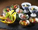 【春のおまかせコース】握り寿司・ロール寿司含む全9品(個別盛り)