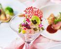 【結婚記念日はVINO BUONOで】2人だけの時を刻むフルコースとシャンパンで祝う大切な一日を彩るアニバーサリープラン