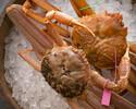 活きた松葉蟹を余すことなく堪能できる 【活け松葉蟹と近江牛網焼きコース】(ディナー)
