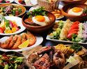 【お料理のみ】お食事メインのアロハテーブルコース2700円(税抜)