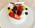 季節フルーツのアニバーサリーショートケーキ(4号)