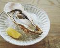 【オークコース+牡蠣食べ比べ2種】ディナーコース