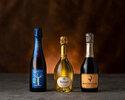 【TAKE OUT】シャンパン:Half CHAMPAGNE SET (375ml×3)